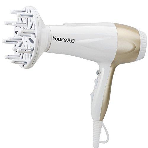 Haartrockner 2000W 3 Hitze / 2 Geschwindigkeitseinstellungen plus kühlen Schussknopf Haartrockner Xagoo