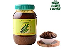 The Grand Sweets & Snacks Karuveppilai Pickle (500g)