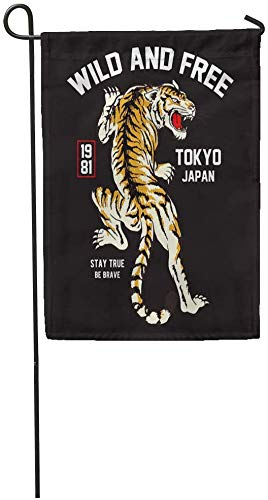Co5675do Garden Flags Seasonal Flag Funny Flag 12x18 Inches Graphic Japanese Tiger and Tattoo Tee Art-Shirt Japan Asian Outdoor Decorative House Welcome Garden Flag -