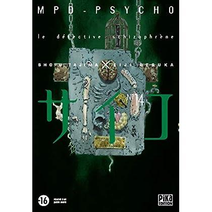 MPD Psycho T14: Le détective schizophrène