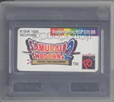 Samurai Shodown 2 - NeoGeo Pocket Color - PAL