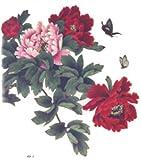 SPESTYLE imperméable non toxique tatouage temporaire stickersEXTRA grande taille : 7,87 'x 8,66 ' pouces de large pivoine tatouages temporaires imperméables et à la mode pour les femmes à décorer leur moitié arrière
