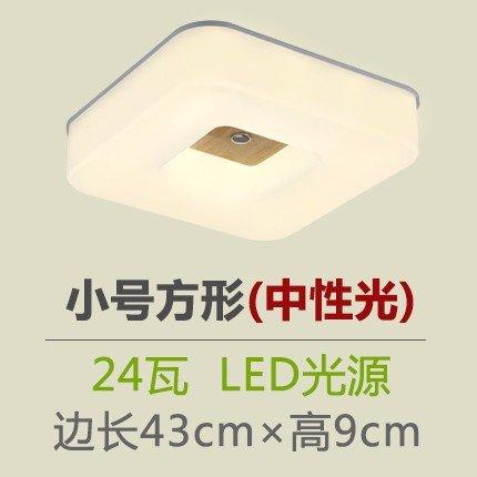 gqlb-lampara-de-techo-cuadrado-luminoso-dormitorio-de-madera-en-el-techo-luz-43090mm-optica-neutra