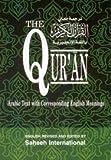 The Quran (Saheeh International) Large