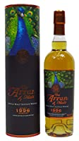 Arran - Icons of Arran #1 The Peacock - 1996 12 year old Whisky from Arran