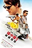 MISSION IMPOSSIBLE 5 : ROGUE NATION - Tom Cruise - Chinese Imported Movie Wall Poster Print - 30CM X 43CM Brand New