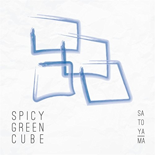 Spicy Green Cube (Green Cube)