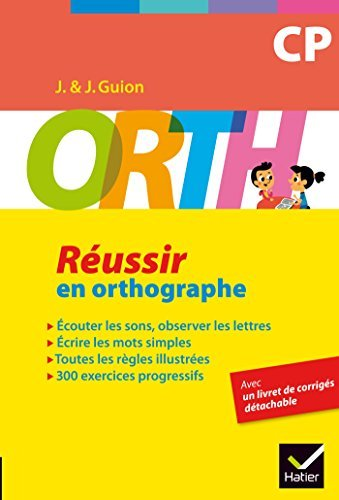 ORTH CP : R??ussir en orthographe by Jeanine Guion (2015-06-17)