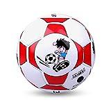ClookYuan Offizielle Größe 2 Standard PU Leder Fußball Training Fußball Indoor Outdoor mit Free Net Nadel für Kinder Studenten - rot