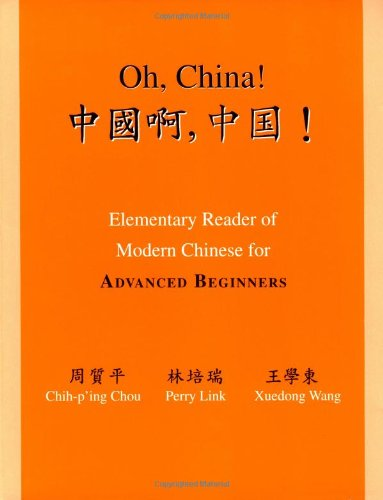 Oh, China!: Elementary Reader of Modern Chinese for Advanced Beginners (Princeton Language Program: Modern Chinese, Band 8)