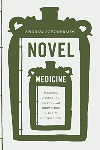Novel Medicine: Healing, Literature, and Popular Knowledge in Early Modern China (Modern Language Initiative Books)