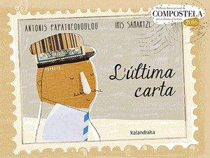 Lltima-carta-Premio-Compostela