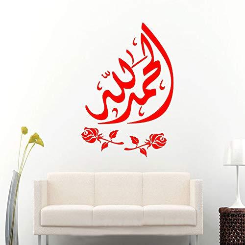 yiyiyaya Wandkunst Arabisch Abziehbilder Koran Kalligraphie Vinyl Wandaufkleber Wohnkultur Wohnzimmer rot 30x44m