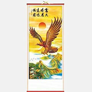 Soaring Eagle Chinese Scroll by Asia Dragon