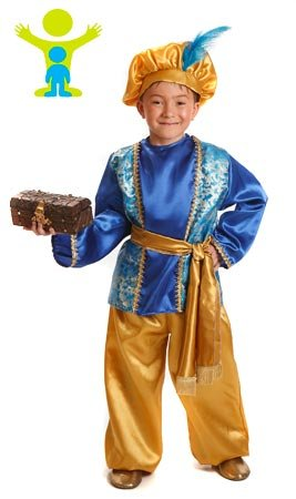 Kind Kostüm Melchior - EL REY DEL CARNAVAL, SL Königlicher Page Melchior Kostüm für Kinder G-(9/11 Jahre)