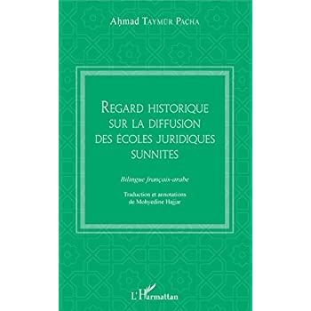 Regard historique sur la diffusion des écoles juridiques sunnites