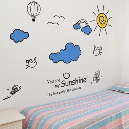 cartone-animato-carino-kids-camera-decorazione-camera-da-letto-wall-sticker-1300-500mmcartone-animat