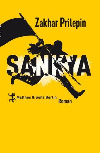 Download Sankya