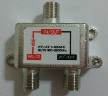 Buwico® 2-Wege-Splitter für Satellitensignal, Ant, Sat, VHF, UHF, Mischer, digitales Satellitenfernsehen, CATV, DVB-Schalterkombinierer, Weichenkabel -