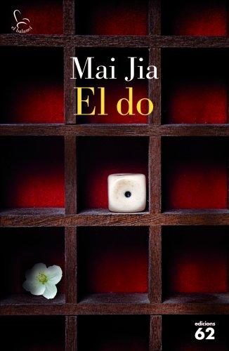 El do (El Balancí) por Mai Jia