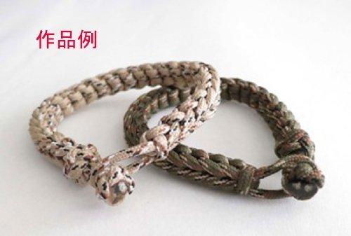 5 Outdoor-Cord-Set Camo-Farbserie (Regenbogen-Ente / Französische Ente / Italienische Ente / Armee-Mokka / Sand-Tarn) 5 m (Mokka-camo)