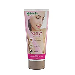 Maharshi Body Lotion - 50 g