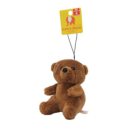 artemis-corporation-elphs-circus-plush-doll-cell-phone-charm-benny-bear