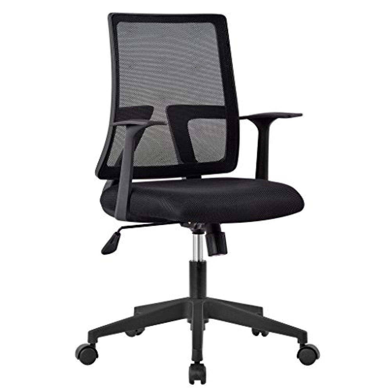 Si ge de bureau comment choisir le meilleur si ge pour - Quelle chaise de bureau choisir ...