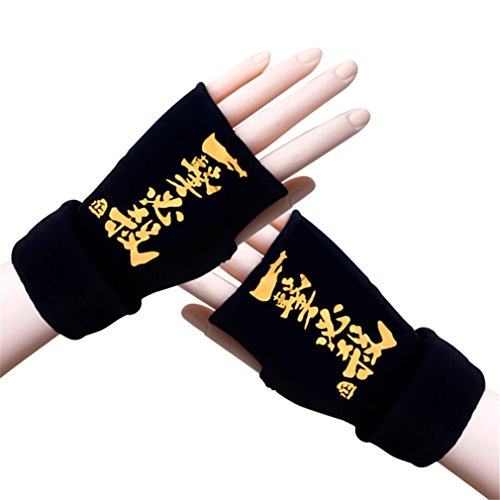 Bromeo ONE PUNCH-MAN Anime Hiver Chaud Demi Doigt Gants Gloves Mittens Noir 34