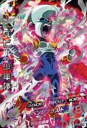 HG2-SEC corpo del ragazzo: Dragon Ball Heroes Mission galassia GM secondo la SEC [Segreto] rare bambino (japan import) - Gm Corpo