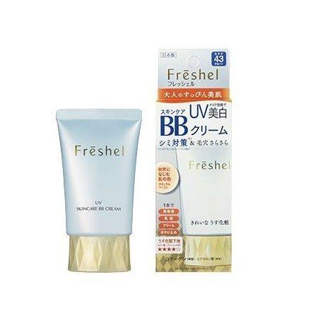 Kanebo Freshel UV Whitening Spot On The Skin Care BB Cream - Natural Beige (Green Tea Set)