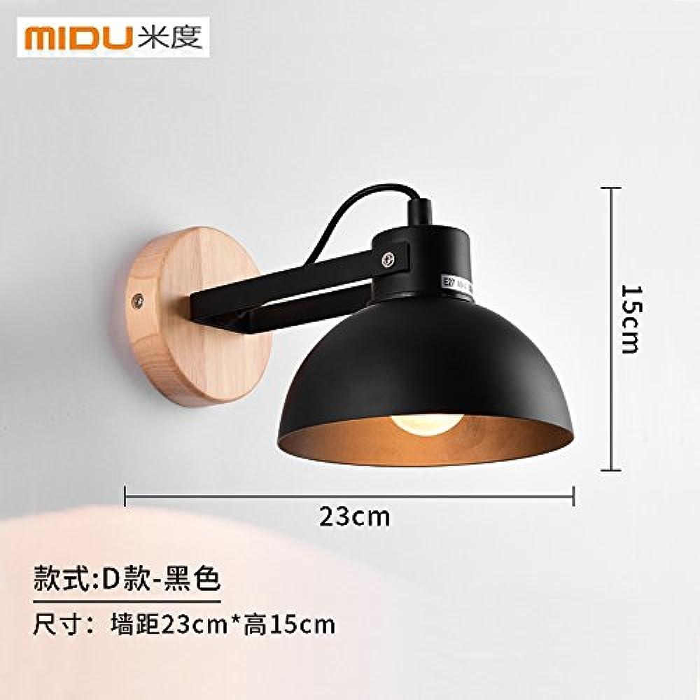 LED Stehleuchte Design Flur Stand Lampen Boden Leuchten Wohn Zimmer Lese Licht