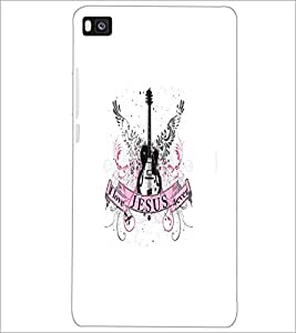 PrintDhaba Guitar D-5533 Back Case Cover for HUAWEI P8 (Multi-Coloured)