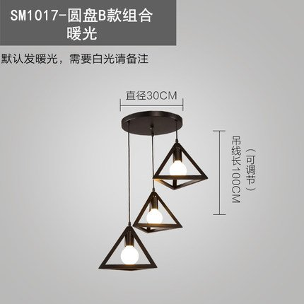 Luckyfree Kreative Modern Fashion Anhänger Leuchten Deckenleuchte Kronleuchter Schlafzimmer Wohnzimmer Küche, das Dreieck drei Kopf schwarz Disk + Lampe (3 Light-anhänger-dreieck)