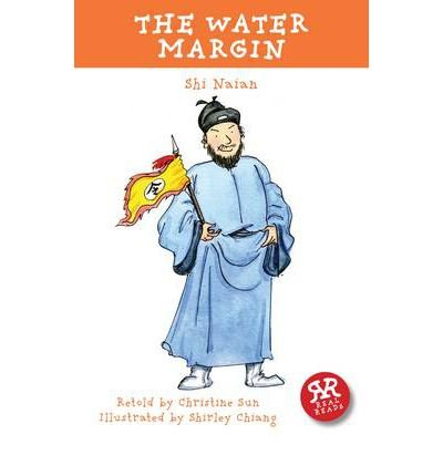 [ [ THE WATER MARGIN (REAL READS (REAL READS LTD)) BY(NAI'AN, SHI )](AUTHOR)[PAPERBACK]