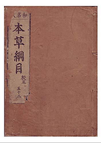 jyuuteihonzoukoumoku (Nagano denpa gijyutu kenkyuujyo) (Japanese Edition)