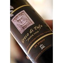 Greco di Tufo Pietra Rosa Cantina di Prisco DOCG 2009