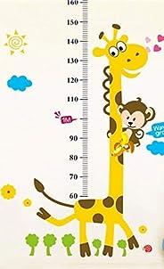 متر قياس للاطفال زرافة و ازهار