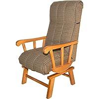 Sillón balancín de madera maciza tapizado marrón para salón comedor o dormitorio. 110x69x59cm. Envío montado.