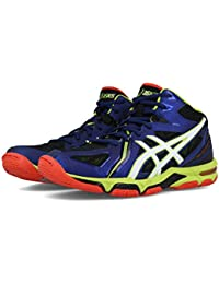 4d69fa34aa8 Chaussures de volleyball homme