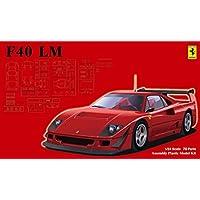 Fujimi modelo 1./2.4. Rial Serie del coche de deportes No.1.1.4. Ferrari F4.0 LM plaestico