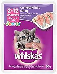 Whiskas Kitten Mackarel - 85 gm