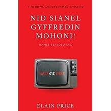 Nid Sianel Gyffredin Mohoni!: Hanes Sefydlu S4C