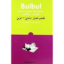 Bulbul - dicc. dibujado español-arabe