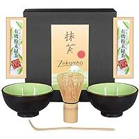 Juego de té Matcha de 4 piezas de Aricola®, incluye 2 cuencos de té, una cuchara y un cepillo Matcha de bambú en caja de regalo-