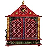 Wooden Home Temple with LED Bulb and Free Pooja Thali, God Photo Frame