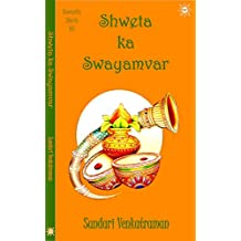 Shweta ka Swayamvar (Romantic Shorts Book 6)