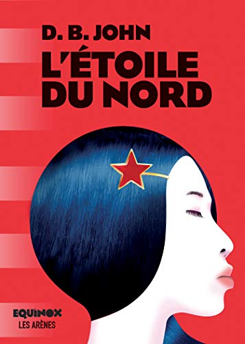 """<a href=""""/node/179152"""">L'Étoile du nord</a>"""