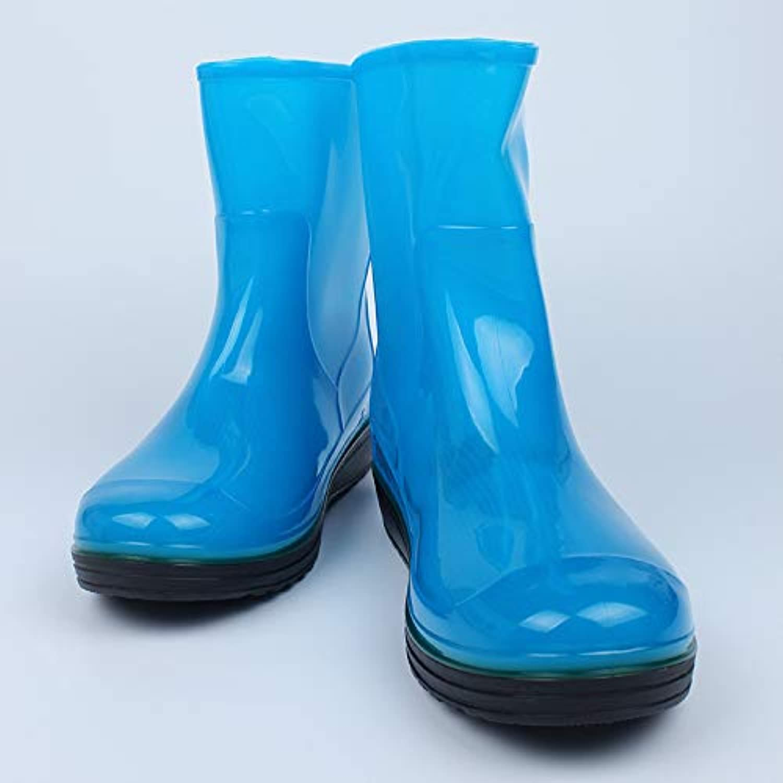 les bottes de pluie le le le jardin tendon antidérapant chaussures bas fond résistants à l'huile des bottes b07glqbnhw parent | Produits De Qualité  dd027f