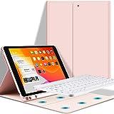 GOOJODOQ Custodia Tastiera per iPad 10.2, Custodia con Tastiera per iPad 10.2 (2019 7 Gen)/(2020 8 Gen),Magnetica Cover con T
